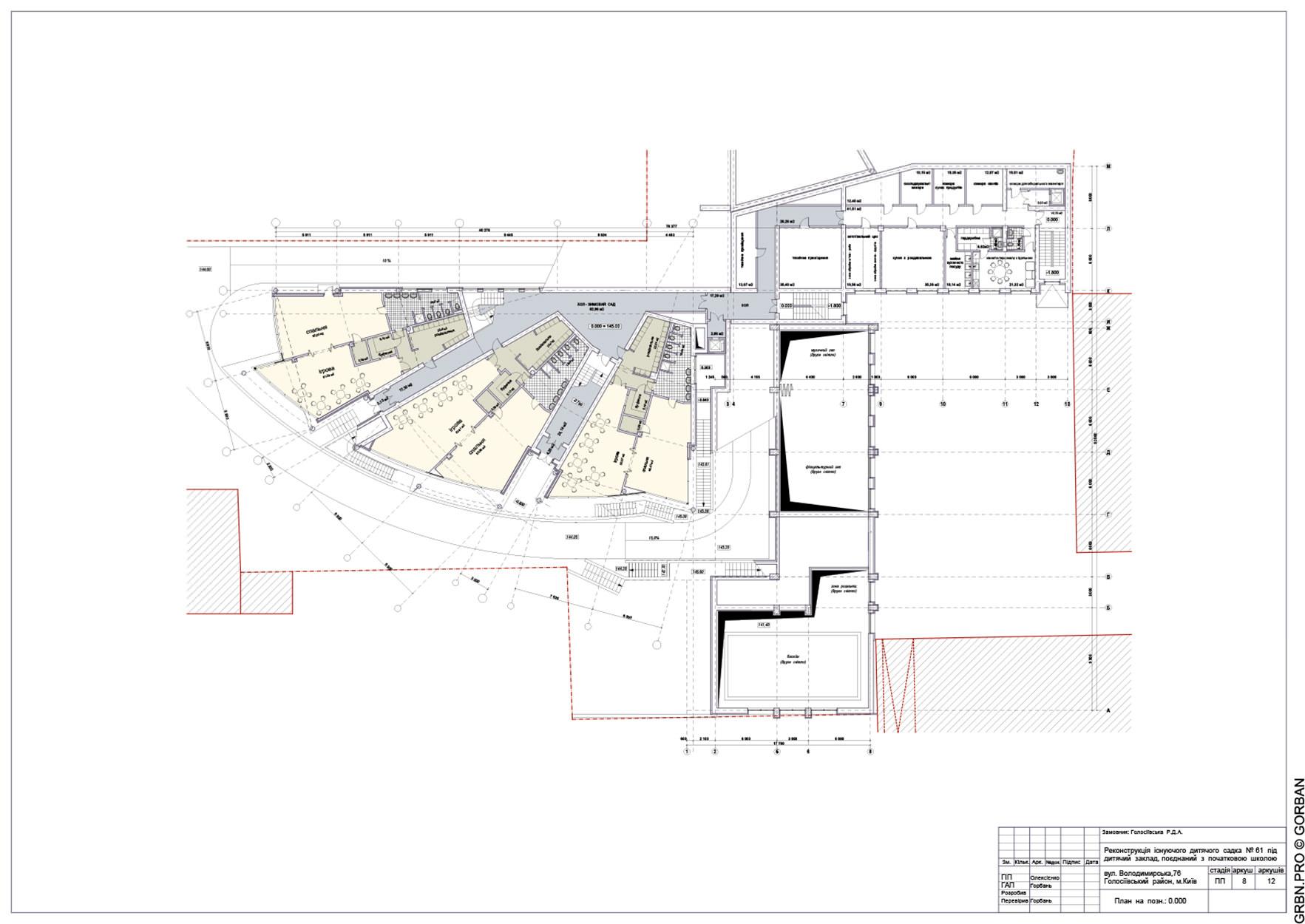 план схема расположения детского сада
